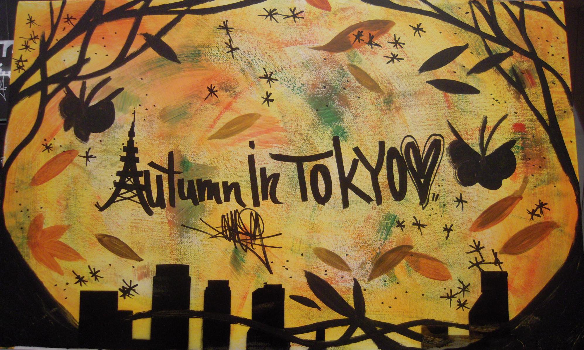 洸平画廊 ライフペインティング 夜「Automn Love」(c)洸平